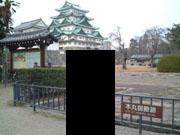 nagoyajo00.jpg