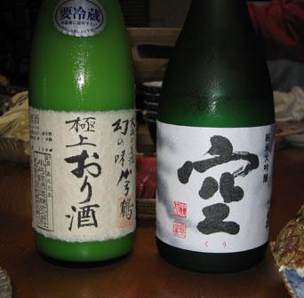 sake040101.jpg