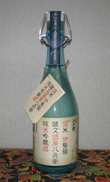 sake040102.jpg
