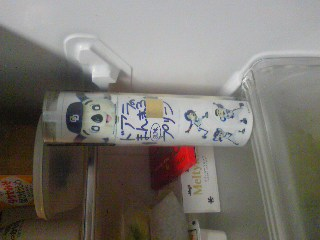 冷蔵庫を開ける喜び