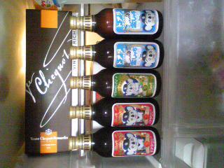 ■ドアラビール